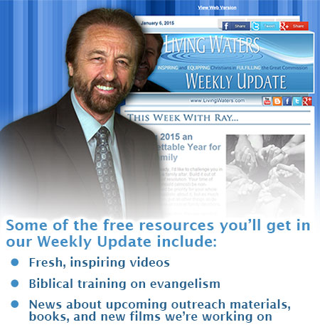 Signup for our Weekly Update.